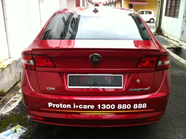 Proton Preve Official Prices 187 My Best Car Dealer Rebate