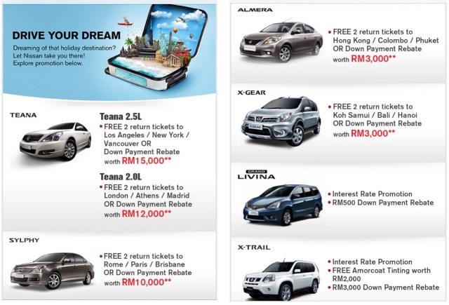 nissan promotion 2014
