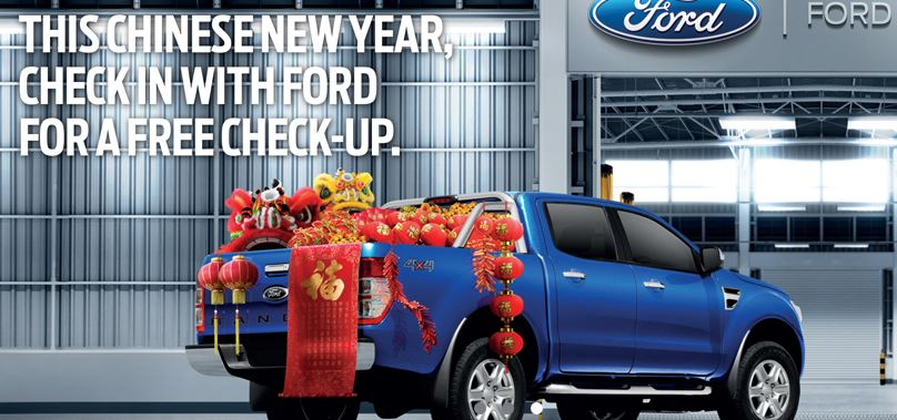 Ford Promotion Chinese New Year 2015