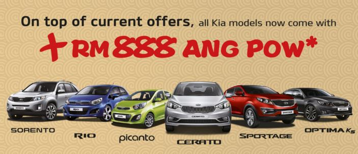 Kia promotion chinese new year