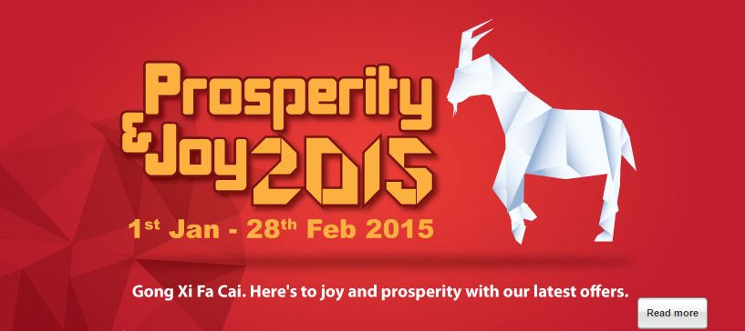 Perodua Promotion Chinese New Year 2015