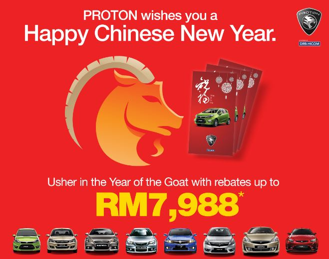 Proton Promotion Chinese New Year