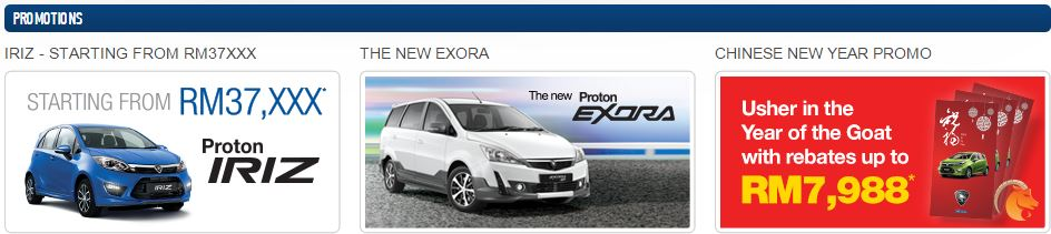 Proton Promotion March 2015