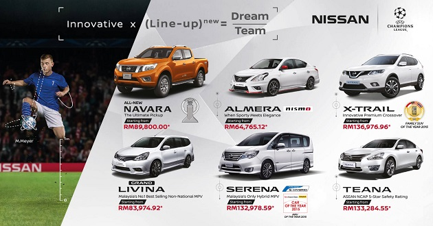 Nissan Promotion April 2016