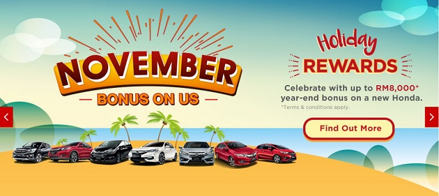 honda-discount-promotion-november-2016