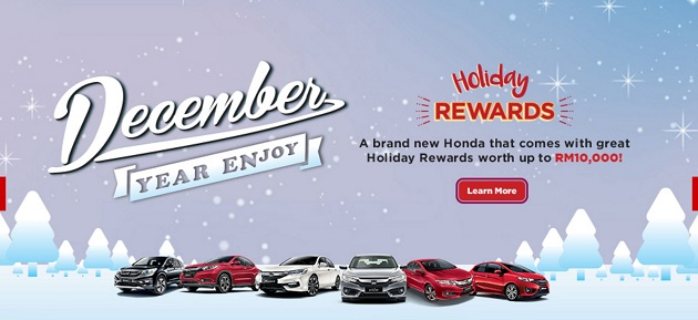 honda-year-end-promotion-2016
