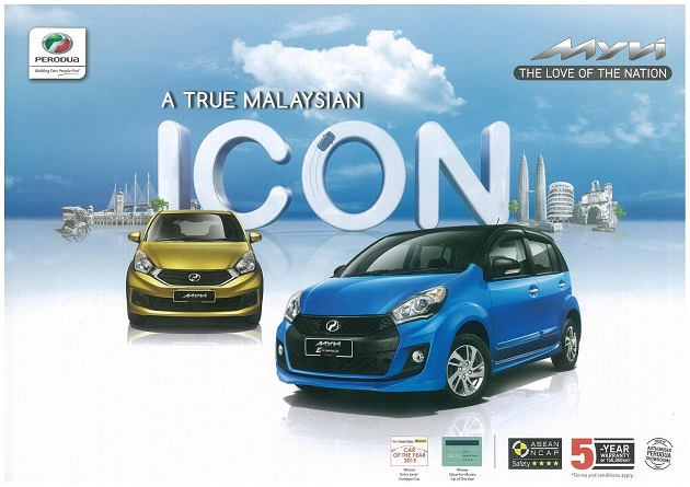 perodua-myvi-special-year-end-promotion