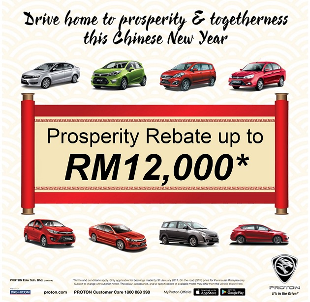 proton-chinese-new-year-promotion-january-2017