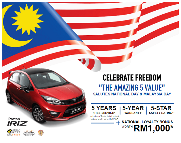 Proton Promotion Discount September 2017