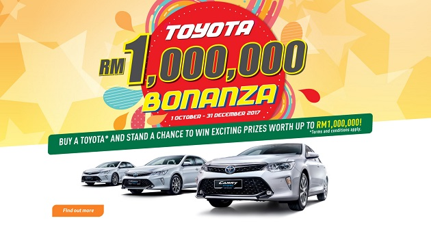 Toyota Rebate Discount Promotion December 2017