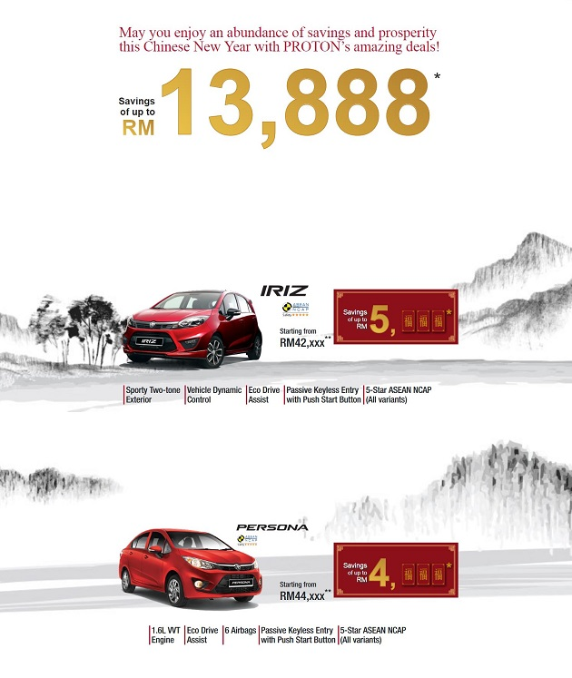 Proton February Chinese New Year Promotion