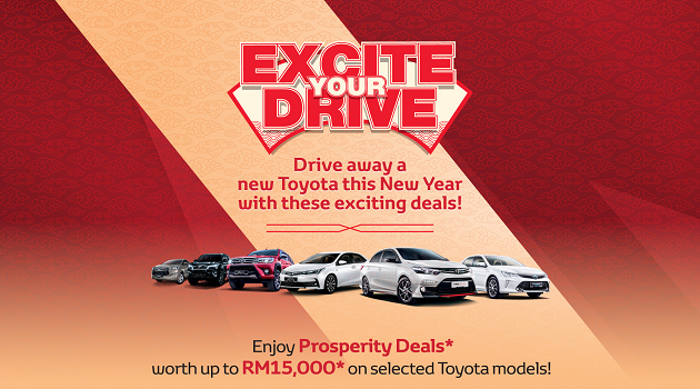 Toyota Chinese New Year Promotion February 2018