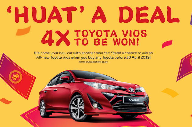 Toyota price discount promotion march 2019