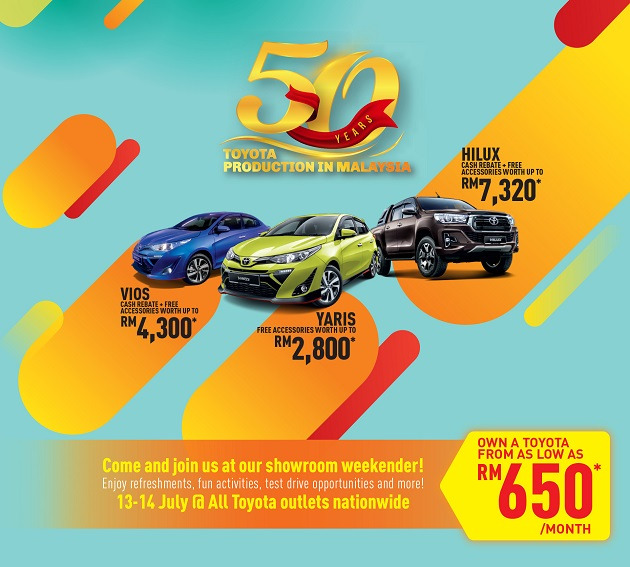 Toyota Discount Promotion July 2019