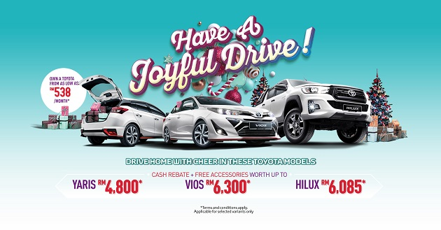 Toyota Year End December Rebate Promotion 2019